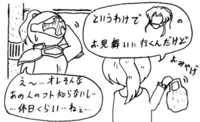 070228_kafun_2.jpg