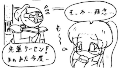 070228_kafun_3.jpg