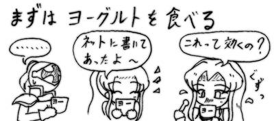 070301_kafun_4.jpg