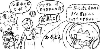 070301_kafun_6.jpg