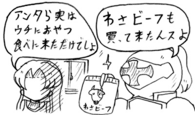 070303_kafun_3.jpg