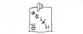 070305_kafun_3.jpg