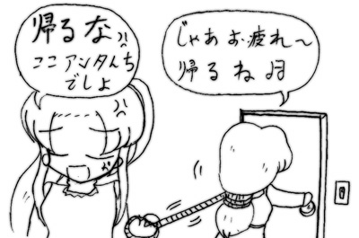 070305_kafun_5.jpg