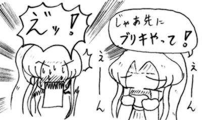 070305_kafun_7.jpg