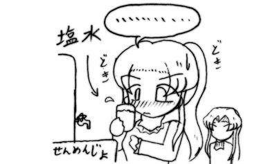 070305_kafun_8.jpg