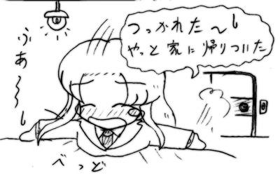 070308_kikan_1.jpg