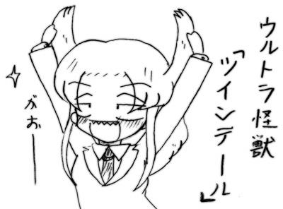 070308_kikan_3.jpg
