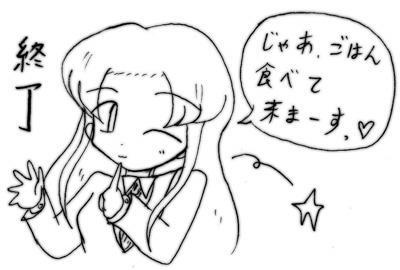 070308_kikan_4.jpg