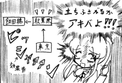 070309_tokyo_5.jpg