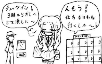 070309_tokyo_6.jpg