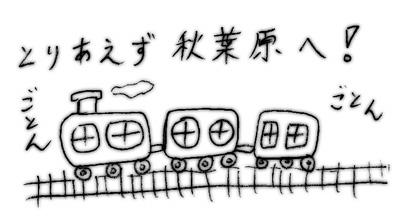 070310_aki_1.jpg