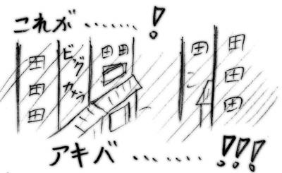 070310_aki_3.jpg