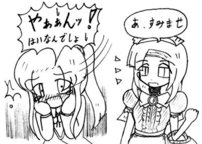 070310_aki_4.jpg