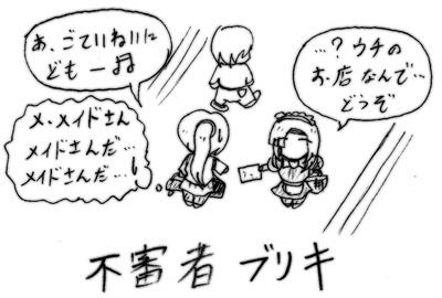 070310_aki_5.jpg