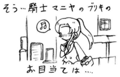 070312_kishi_1.jpg