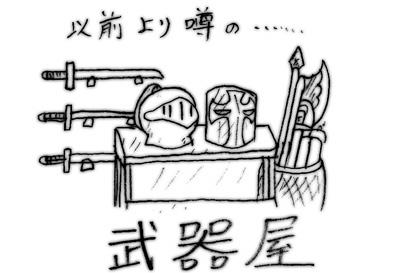 070312_kishi_2.jpg