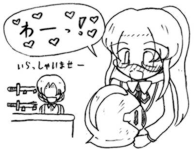 070312_kishi_4.jpg