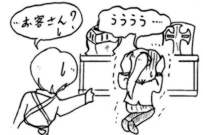 070312_kishi_7.jpg