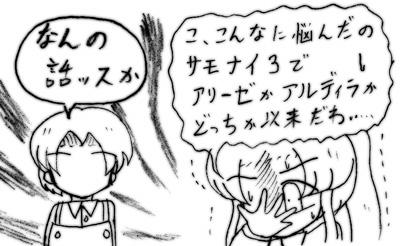 070312_kishi_8.jpg