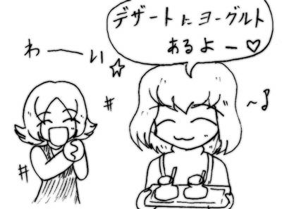 070315_yo_1.jpg