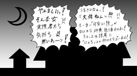 070315_yo_6.jpg