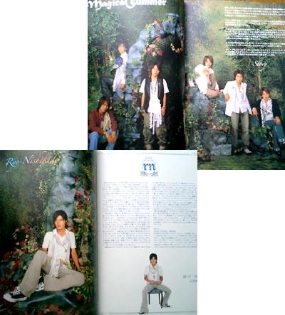 tatuyahuji53-img400x443-11228193148-ss-pan-3.jpg