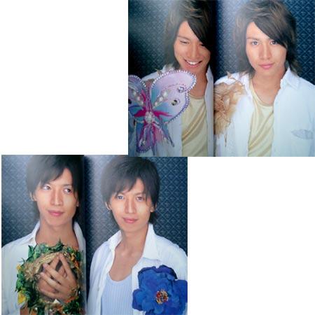 tatuyahuji53-img450x450-11228192668-ss-pan-2.jpg