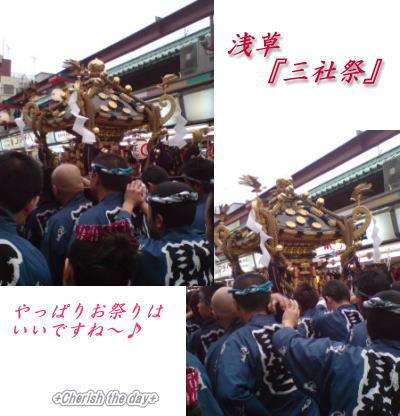 浅草☆三社祭!神輿☆