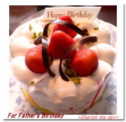 義父への誕生日のケーキ060625☆