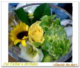 義父への誕生日の花束060625