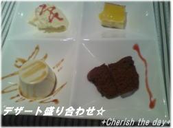 デザート盛り合わせ☆070224