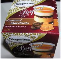 caramelbox.jpg