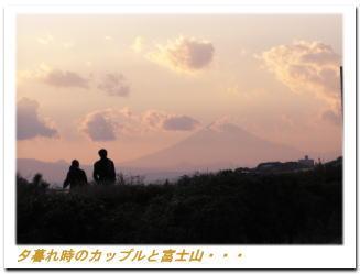 富士山☆070211
