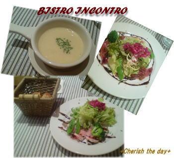スープ&前菜061207