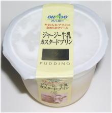 milkpurin1.jpg