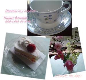 母の誕生日☆070207