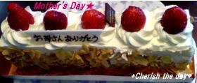 06母の日のケーキ☆グラマシーニューヨーク♪