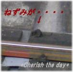 地下鉄線路内のねずみ☆061222