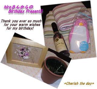 hiroさんからの誕生日プレゼント☆