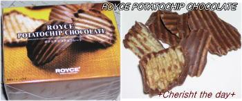 ROYCE POTATECHIP CHOCO☆