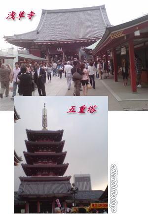 浅草寺と五重塔☆