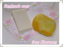 Kiaoraさん手作り石鹸①☆