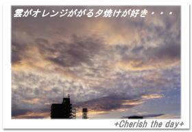 台風前の夕焼け空②☆