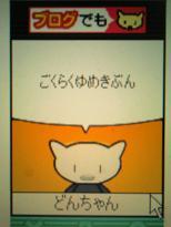 TS340081.jpg