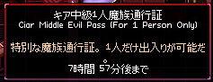 無理だろ (´Д`;).jpg