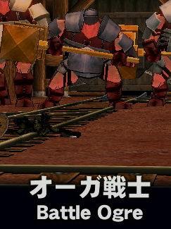 ボスだと鎧きてるのね(;´д`).jpg