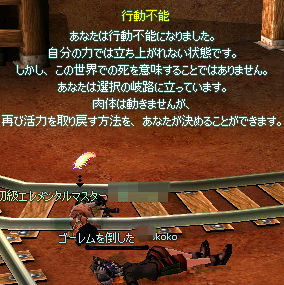 死亡orz.jpg