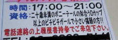 2005_05_22_02.jpg