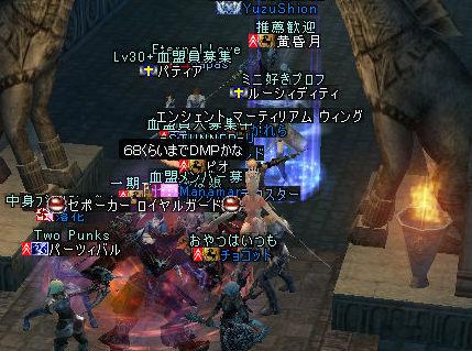 Shot00022.jpg