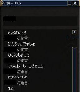 Shot002491.jpg